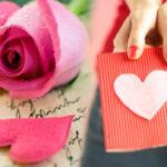 วิธีการเลือกของขวัญสื่อความรัก